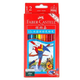 FABER CASTELL WATER SOLUBLE COLOR PENCILS FULL LENGTH